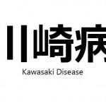 kawasaki-disease