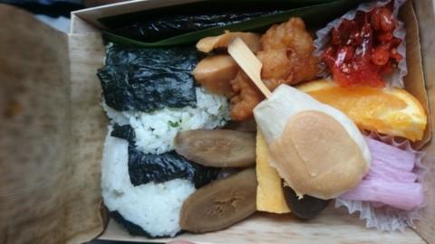 大井川ふるさと弁当