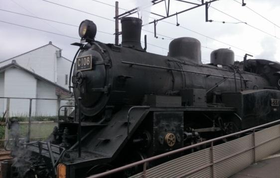 C10型8号機